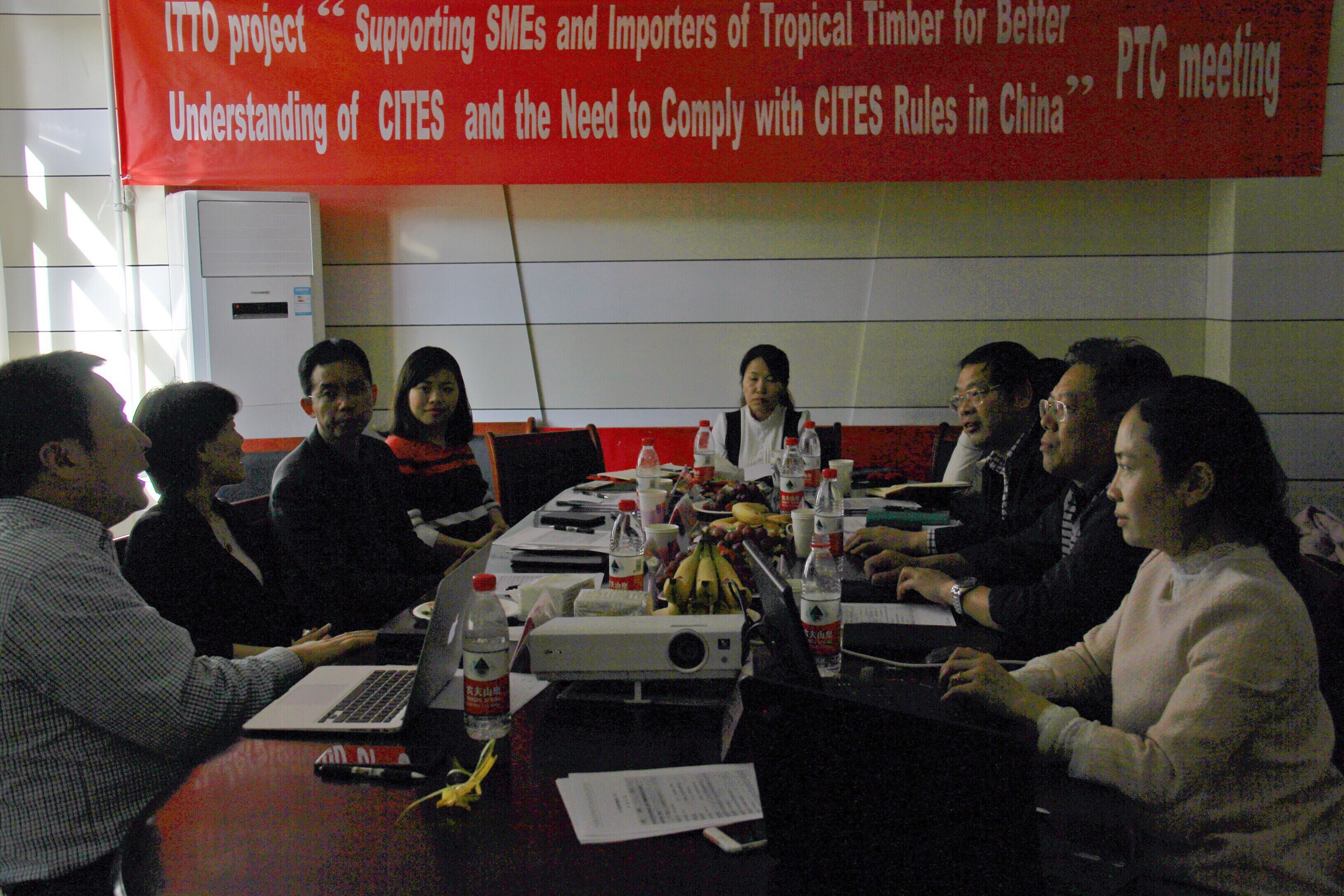 The second PTC meeting of ITTO project